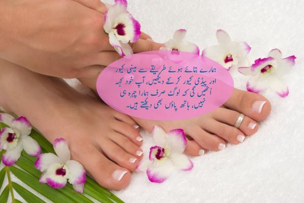 manicura-pedicure