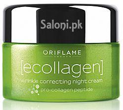 Ecollagen_Night_Cream_03680.1430214402.1280.1280__87869.1430215532.1280.1280