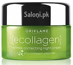Ecollagen_Night_Cream_03680.1430214402.1280.1280__87869.1430215532.1280.1280