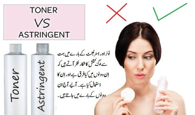 Toner VS Astringent - What are their differences