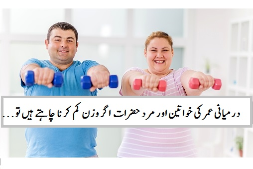 Happy young overweight man and woman lifting weights and looking at the camera.