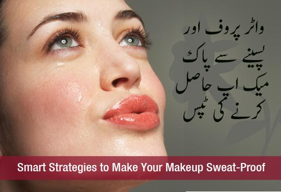 Sweat-proof-Makeup.png