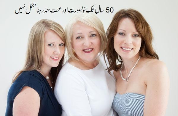 20s-30s-40s-skin-care-tips