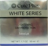cute_plus_white_series_lighting_day_protecion_1__99524-1393069277-500-750