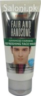 Emami_Fair_and_Handsome_Advanced_Fairness_Refreshing_Face_wash_50_Grams_1__74979.1386576650.500.750