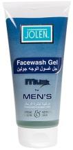 facewash-musk_1__96637.1464846614.500.750
