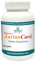 Herbo_Natural_JarianCare_Powder_150_Grams__48727.1471337956.500.750