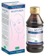 masturin__72488.1416985046.500.750