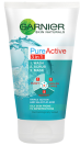 pure_active_3_in_1__68653.1489384473.500.750.png