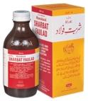 sharbat_faulad__71265.1416994772.500.750