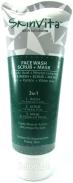 Skin_Vita_Face_Wash_Scrub_Mask_Front_1__92833.1404196544.500.750
