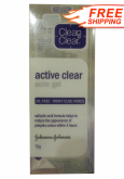 Clean_Clear_Active_Clear_Acne_Gel_10g__79151.1492760324.500.750