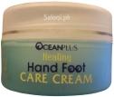 Danbys_Ocean_Plus_Healing_Hand_Foot_Care_Cream_1__24750.1414489426.500.750