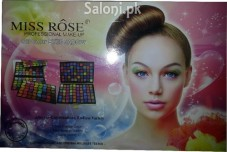 Miss_Rose_120_Color_Eyeshadow__92750.1399717069.500.750.jpg