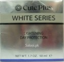 CUTE_PLUS_WHITE_SERIES_LIGHTING_DAY_PROTECION_1__99524.1393069277.500.750