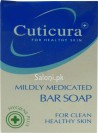 CUTICURA_MILDT_MEDICATED_BAR_SOAP_FOR_CLEAN_HEALTHY_SKIN_1__70186.1393219343.500.750.jpg